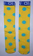 Универсальные носки - чулки - гетры, 1-7 лет, жетые
