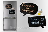 Магнитная доска на холодильник для мела Chat в подарочном тубусе