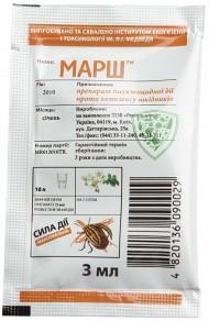 марш инсектицид инструкция - фото 2