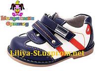 Ортопедические туфли для детей