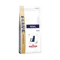 Royal Canin (Роял Канин) Renal cat RF23 4кг (Диета для кошек при хронической почечной недостаточности)