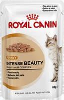 Упаковка Intense Beauty 85гр (для здоровья кожи и шерсти)