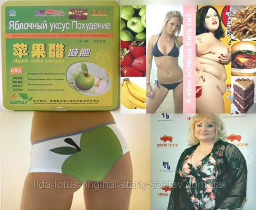 как пить яблочный уксус чтобы похудеть рецепт