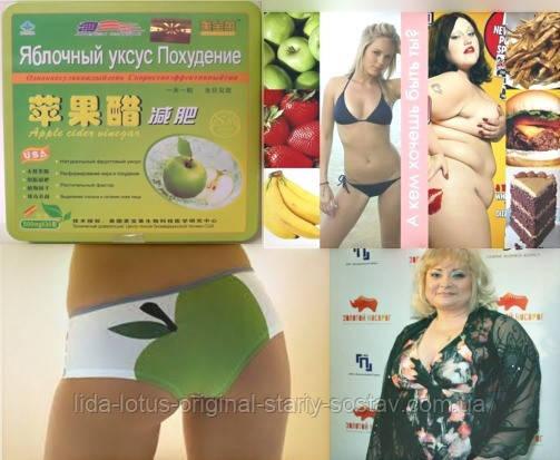Экстремальные диеты. Похудеть на яблочном уксусе. #1