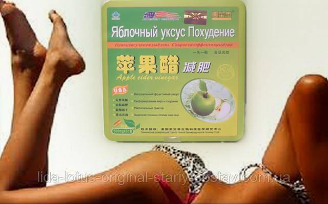 Капсулы (таблетки) «ДИЕТОН» для похудения - эффективные и ...