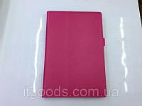 Чехол-книжка для Sony Xperia Tablet Z SGP341CN | SGP312CN | SGP311CN (розовый цвет)