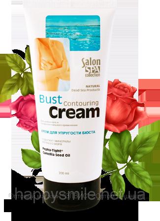 крем для груди bust cream
