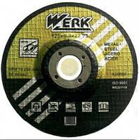 Круги зачистные по металлу Werk 125х6,3х22