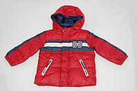 """Куртка для мальчика, Пуховик детский демисезонный. """"Prenatal"""""""