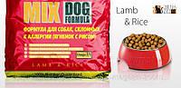 NUTRA MIX (Нутра Микс) LAMB MEAL & RICE 7,5 кг. для собак