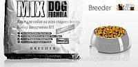 NUTRA MIX (Нутра Микс) Dog Breeder 22,7 кг. для собак