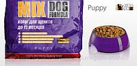 NUTRA MIX (Нутра Микс) PUPPY 3 кг. для собак