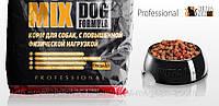 NUTRA MIX (Нутра Микс) PROFESSIONAL 3кг. для собак