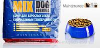 NUTRA MIX (Нутра Микс) MAINTENANCE 3 кг. для собак