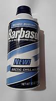 Пена для бритья Barbasol Арктическая прохлада с ментолом