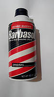 Пена для бритья Barbasol Original