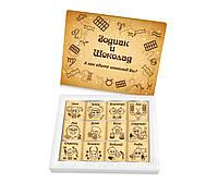 Шоколадный набор Знаки зодиака