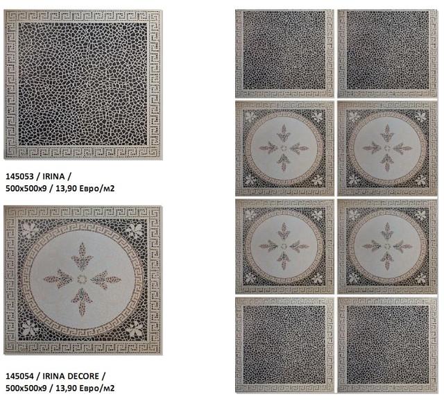 Плитка настенная Irina marengo, 25x5 см, 1,5 м2