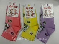 "Летние детские носки с рисунком ""Африка"""