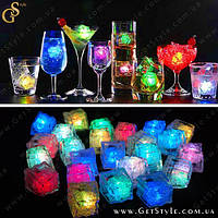 """Светящиеся кубики для напитков - """"Light Ice"""" - 1 шт."""