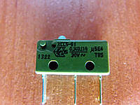 Микропереключатель дозатора