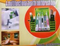 Полочка органайзер для зубной пасты и зубных щеток