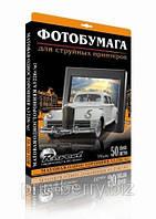 Матовая фотобумага для струйных принтеров  Revcol А3, 220 г/м², 50 л, односторонняя