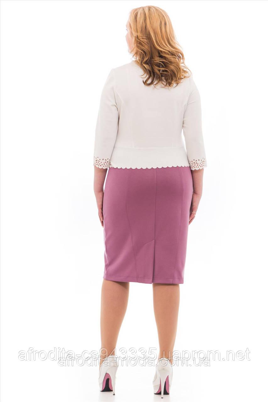 Большая Женская Одежда Купить С Доставкой