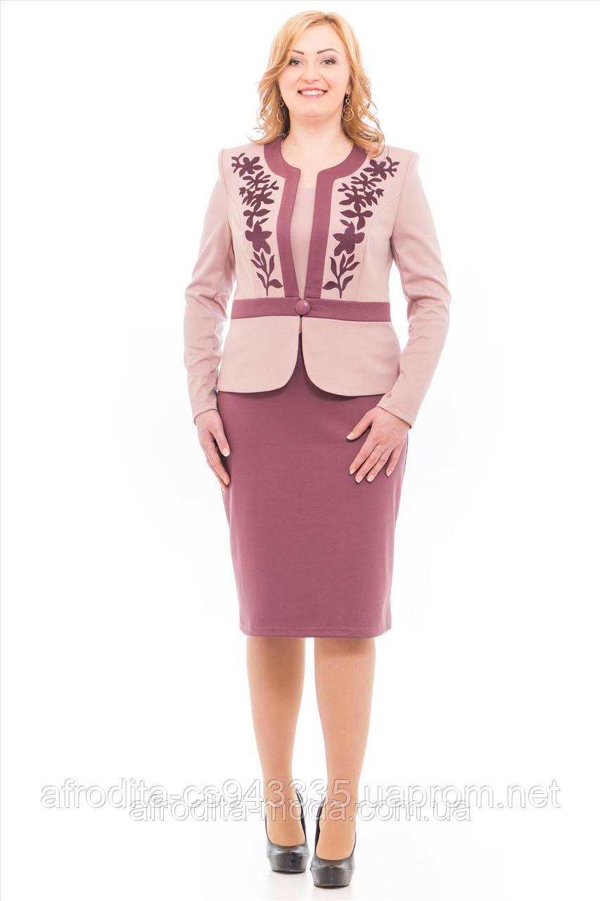 Женские костюмы для торжественных случаев доставка