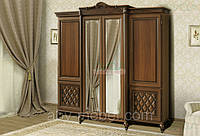 Шкаф 4-х дверный Новита/Novita (Скай ТМ)