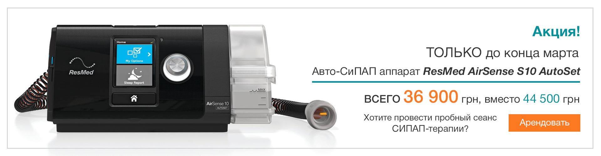 Маски для аппаратов искусственной вентиляции легких