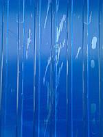 Синий. Профнастил 2,0х0,95м (0,4мм, волна - 14мм) оцинкованный пр-во Украина