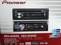 Автомагнитола Pioneer DEH-4450 DVD/USB