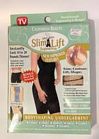 Корректирующее белье Slim Lift