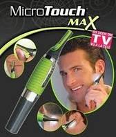 Набор для мужчин Micro Touch max