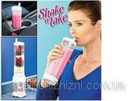 Блендер для приготовления коктейлей и напитков (Shake n Take)