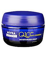 Ночной крем для лица против морщин Nivea Visage Q10 50 мл