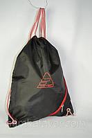 Купить рюкзаки Favor котомка модель 129-04-3