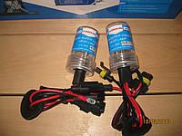 Лампа ксеноновая Bosch Н1,Н3,Н7,H4,H11,H27-35W