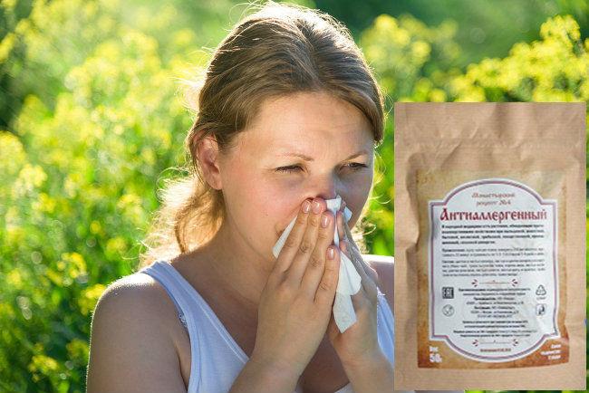 Всё о монастырском чае от аллергии