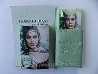 Мини-парфюм Giorgio Armani Acqua Di Gioia 20мл + чехол