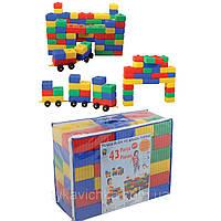 Конструктор (43 куб.)