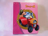 Фотоальбом детский(файловый) розовый Мики маус на тракторе