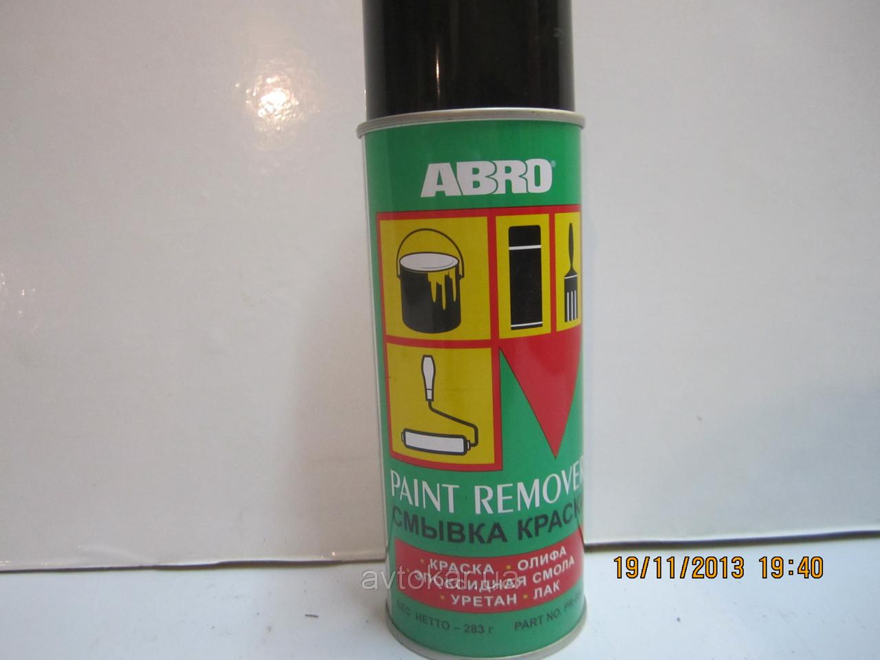Чем распылить краску в домашних условиях