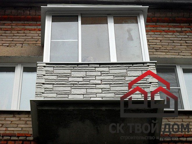 Балконы отделка снаружи