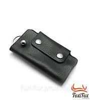 Черная деловая ключница ( кожа. )