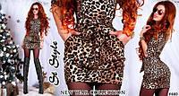 Леопардовое мини платье из замша