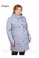 Красивая женская демисезонная куртка больших размеров 48-64