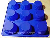 Форма силиконовая кексы 9 шт на листе