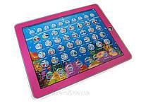 Детский обучающий планшет Y-Pad русский и англ Pink